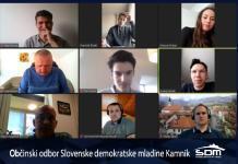 SDM kamnik člani